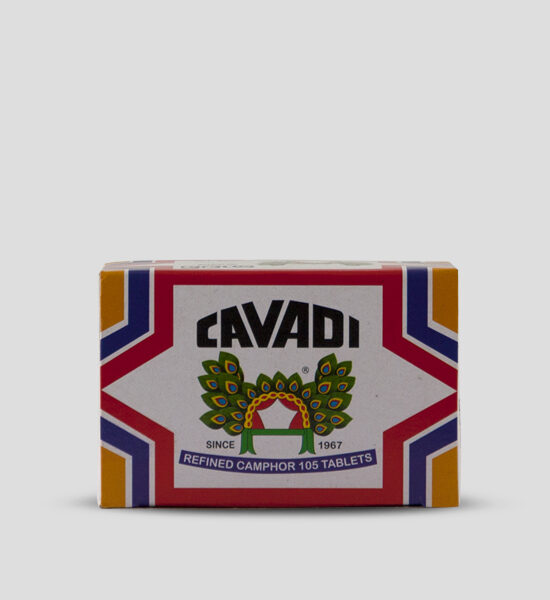 Cavadi Camphor 105 tablets, Copyright Spicelands