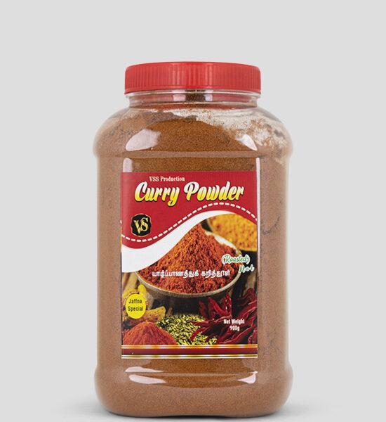VS Curry Powder Roasted HOT 500g - 900g